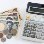 ホームページ作成・維持の費用について